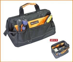 DBLTACT 大口収納バックS DT-CB-S ファスナー式 工具バッグ 道具バッグ 肩掛け テープホルダー 多目的ポケット