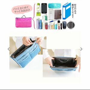 2点セット バッグインバッグトートバッグインナーバッグ トラベル用収納バッグ 旅行用グッズレディースミニバッグかばんの中に
