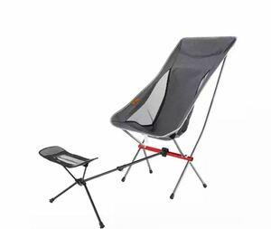 折り畳みフットレスト キャンプ 折り畳みアウトドアチェアー用  軽量 新品・未使用
