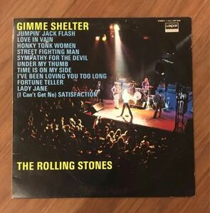 THE ROLLING STONES 「GIMME SHELTER」