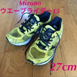 mizuno ミズノ ウエーブライダー15 27cm トレーニング ランニングシューズ