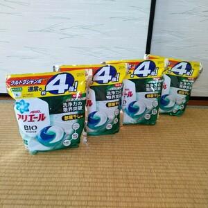 [新品未使用]アリエールBIOジェルボール部屋干し用 つめかえウルトラジャンボサイズ(63個入*4袋セット)