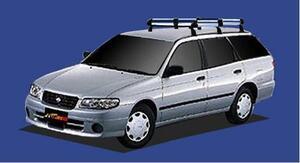 ★TUFREQ ルーフキャリア エキスパート W11系 ルーフレール無用/Hシリーズ ミドル