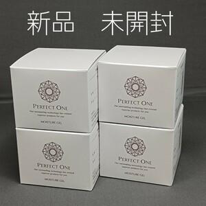 新品 未使用  パーフェクトワンモイスチャージェル 75g 4個セット  オールインワンジェル 新日本製薬