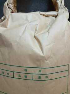 コシヒカリ玄米です。5キロです。福袋☆お菓子多数。☆おまけたくさん。日用品も!