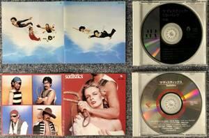 ◆◇中古:【CD】サディスティック・ミカ・バンド/黒船+sadistics/サディスティックス 2CDセット