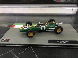 ロータス25 ジムクラーク 1963年 1/43 - Deagostini F1マシンコレクション デアゴスティーニ