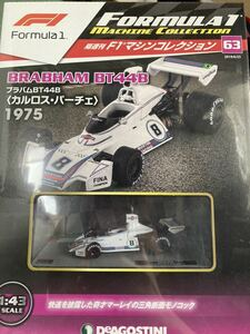 ブラバムBT44B 新品未開封品 1/43 - Deagostini F1マシンコレクション デアゴスティーニ