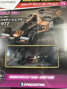 ウルフ WR1 ジョディ シェクター 新品未開封品 1/43 - Deagostini F1マシンコレクション デアゴスティーニ