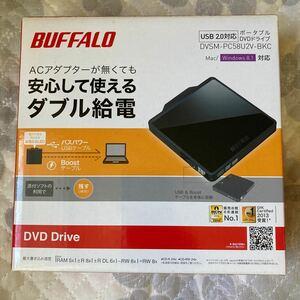 BUFFALO ポータブルDVDドライブ DVSM-PC58U2V 外付け
