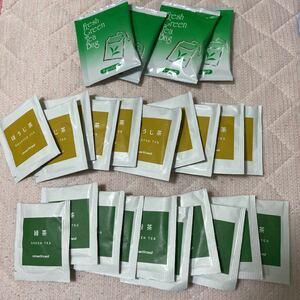 ティーバック 緑茶 ほうじ茶 グリーンティー お茶