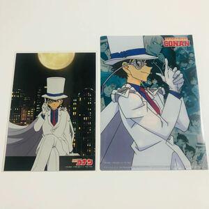 名探偵コナン ブロマイドコレクション Vol.4 怪盗キッド