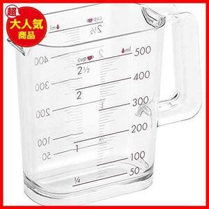 和平フレイズ 調理器具 計量カップ ジー・クック 500ml シルバーローズ 食洗器対応 日本製 GC-261