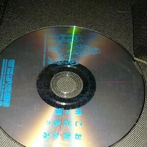 おおかみこどもの雨と雪 dvd