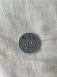 中古 コイン 1枚 メルちゃん 自動販売機専用 ジュースかっちゃお!じどうはんばいき おもちゃ パーツ