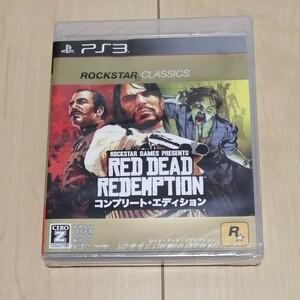 (未開封)PS3 レッドデッドリデンプション  コンプリートエディション