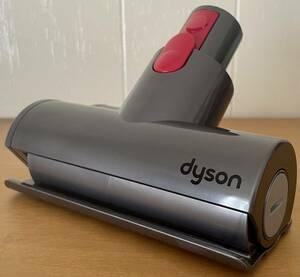 未使用品 ダイソンV8 純正品 ダイソン dyson 旧型タイプ ミニモーターヘッド ツール