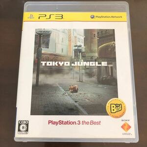 【PS3】 TOKYO JUNGLE [PS3 the Best]
