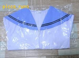 9-259☆コスプレ衣装(未使用新品袋入り・特大サイズ・片山・水色エリ紺2本ラインの夏セーラー・前開き)