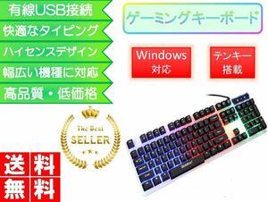 ゲーミングキーボード キーボード テンキー付き おすすめ 安い かっこいい
