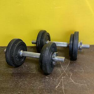 筋トレ ダンベル 鉄アレイ 8kg×2本 セット 中古