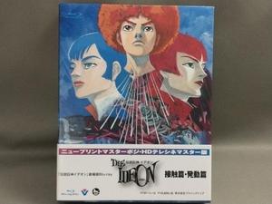 伝説巨神イデオン 劇場版(接触篇、発動篇)(Blu-ray Disc)