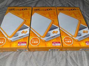 NEW ニンテンドー 2DS LL ホワイト/オレンジ Nintendo 2DSLL