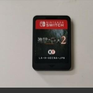 進撃の巨人2 任天堂Switch Switchソフト ニンテンドースイッチ