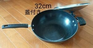フライパン 中華鍋 鉄鍋