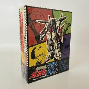 【新品未開封】即決Blu-ray/ 機動戦士ガンダムZZ メモリアルボックス Part.I