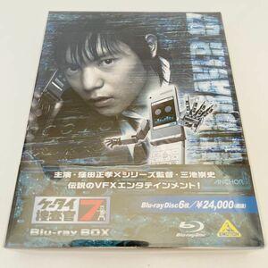 【新品未開封】即決Blu-ray-BOX/ ケータイ捜査官7 三池崇史