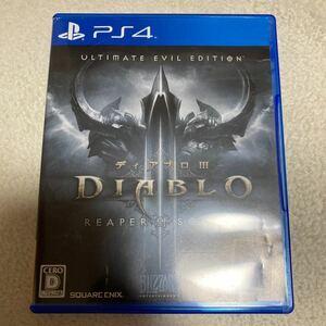 【PS4】 ディアブロ III リーパー オブ ソウルズ アルティメット イービル エディション [通常版]