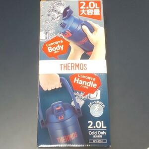 サーモス スポーツジャグ 水筒 2.0l THERMOS スポーツボトル 真空断熱 ffv-2001