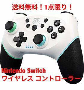 Nintendo Switch ワイヤレス コントローラー HD振動 ゲーム
