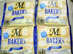 訳あり特価【フルタ M Baker's カスタード クッキー 4袋 定価1512円】賞味期限2022/02