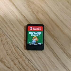 Nintendo Switch ソフト ゼルダの伝説 夢を見る島