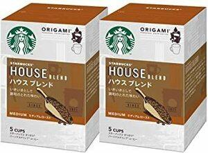 ネスレ パーソナルドリップコーヒー オリガミ スターバックス ハウスブレンド ×2箱