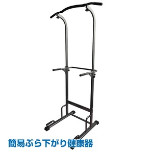new goods ..... health device hanging health device simple .tore training 222