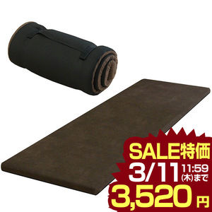 popularity length zabuton low repulsion lie down on the floor mat 60×180cm thickness 4cm 57