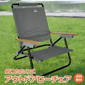 new goods low chair outdoor chair reclining chair 65