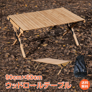 new goods outdoor table outdoor table wooden folding 78