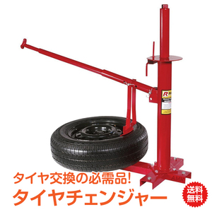 new goods tire changer tire exchange normal studless 86