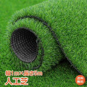 new goods artificial lawn 1m×5m roll real artificial lawn water is . drainage hole 460