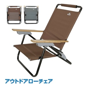 new goods reclining supplies chair low chair living camp 121