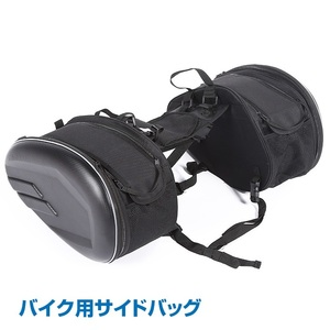 new goods motorcycle supplies seat bag capacity changeable type side tank bag case 281