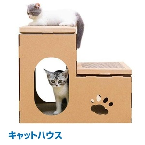 new goods cat house nail .. nail sharpen cat cat stair type construction type cardboard 355