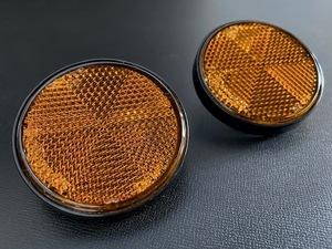 汎用 オレンジ リアサス リフレクター Z1 Z2 500SS H1 750SS H2 KH250などに 即納