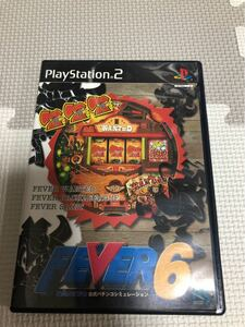 FEVER 6 SANYO公式パチンコシミュレーション PS2 PS2ソフト プレイステーション2