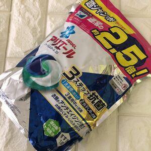 アリエール 洗濯洗剤 パワージェルボール3D 詰め替え 44粒