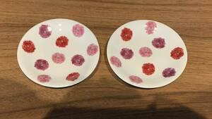 美品 送料無料 栗原はるみ ルリギク 小皿 2セット 食器 同梱可能
